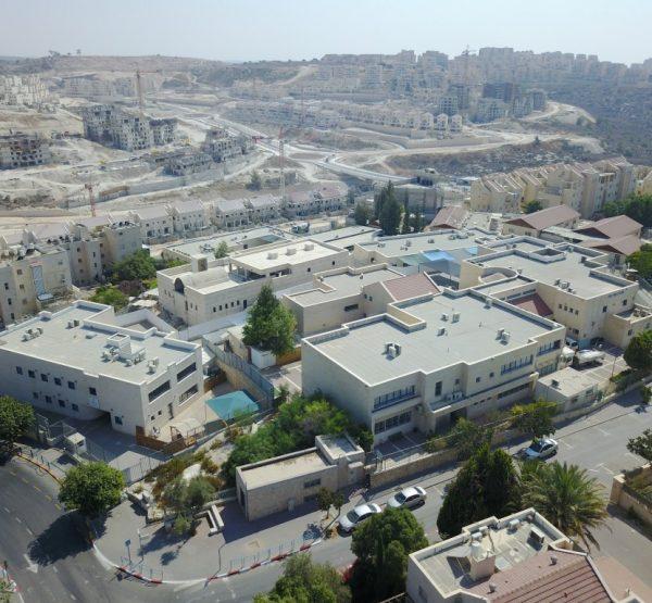 בית ספר – בית יעקב הרמה