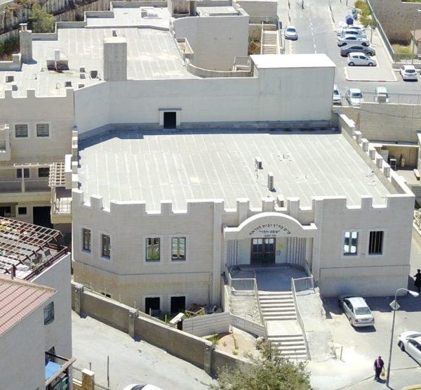 בית כנסת שבט הלוי